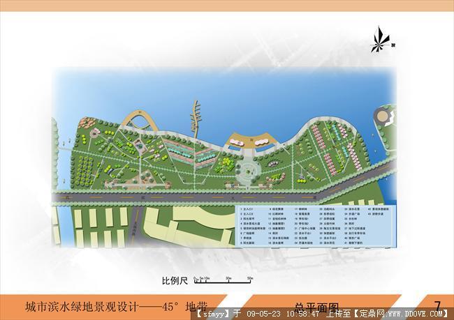 宜兴汣滨绿地设计的下载地址