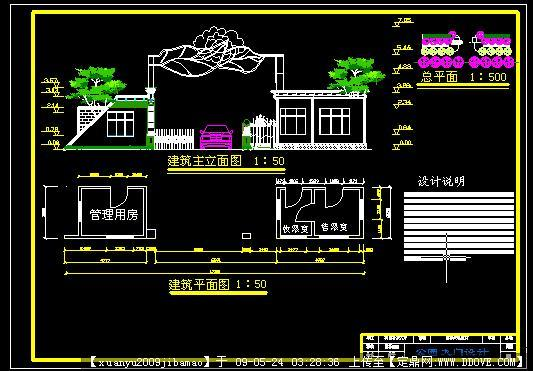 牡丹公园大门设计方案_园林方案设计_公园景
