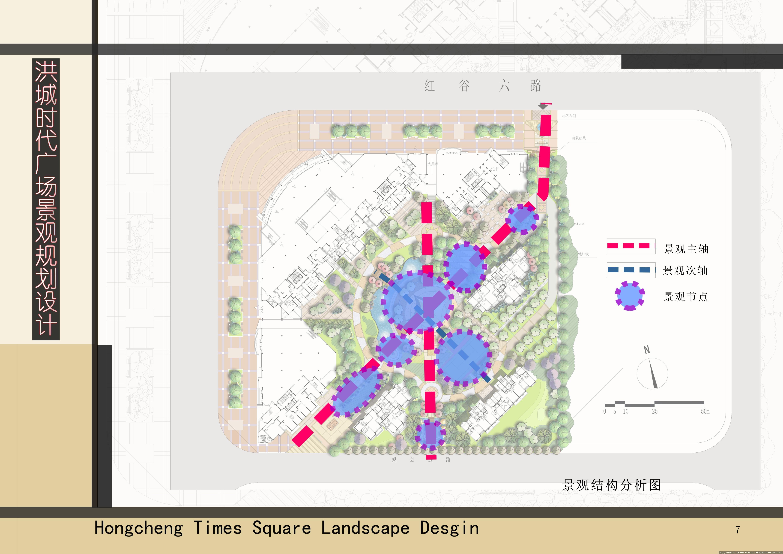 景观结构分析图.jpg 原始尺寸:4960 * 3507