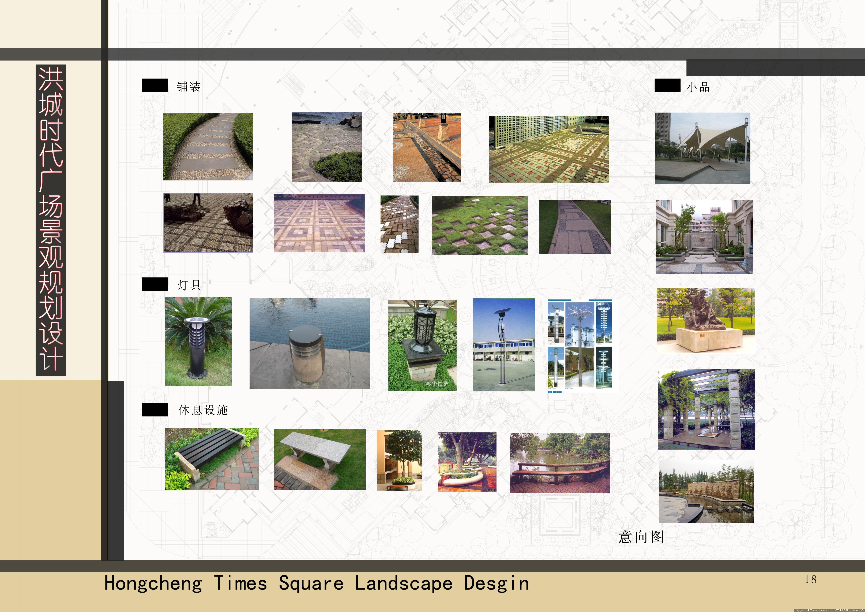 某居住区景观规划设计-毕业设计