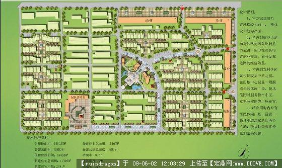 新农村规划 内江东兴区新农村规划 农杆菌l4s1多久保存一高清图片