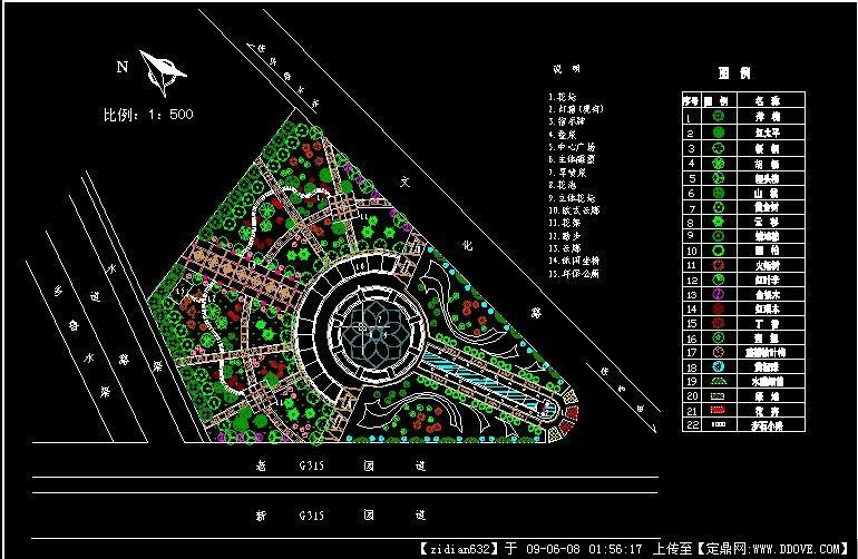 某街头广场绿地设计