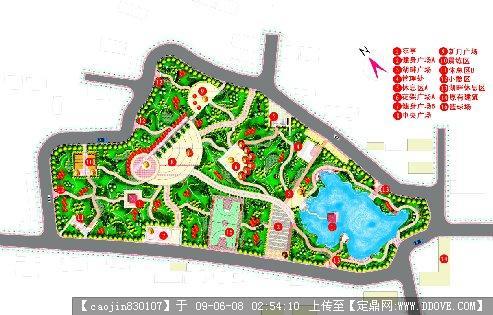 公园设计平面图手绘彩铅