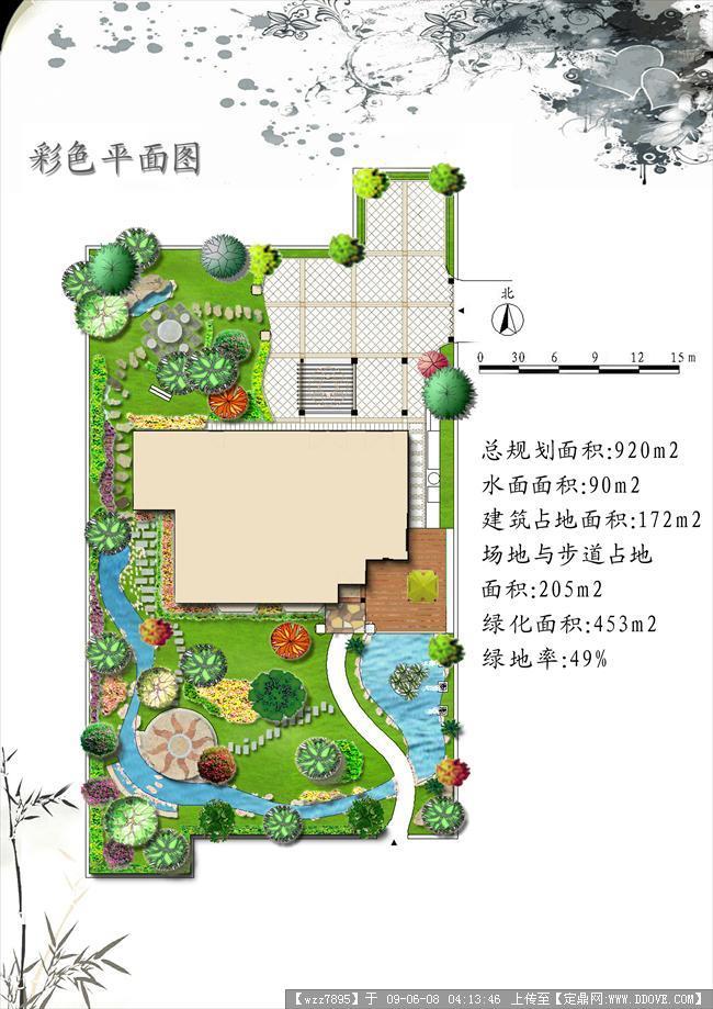 某别墅庭院设计图片