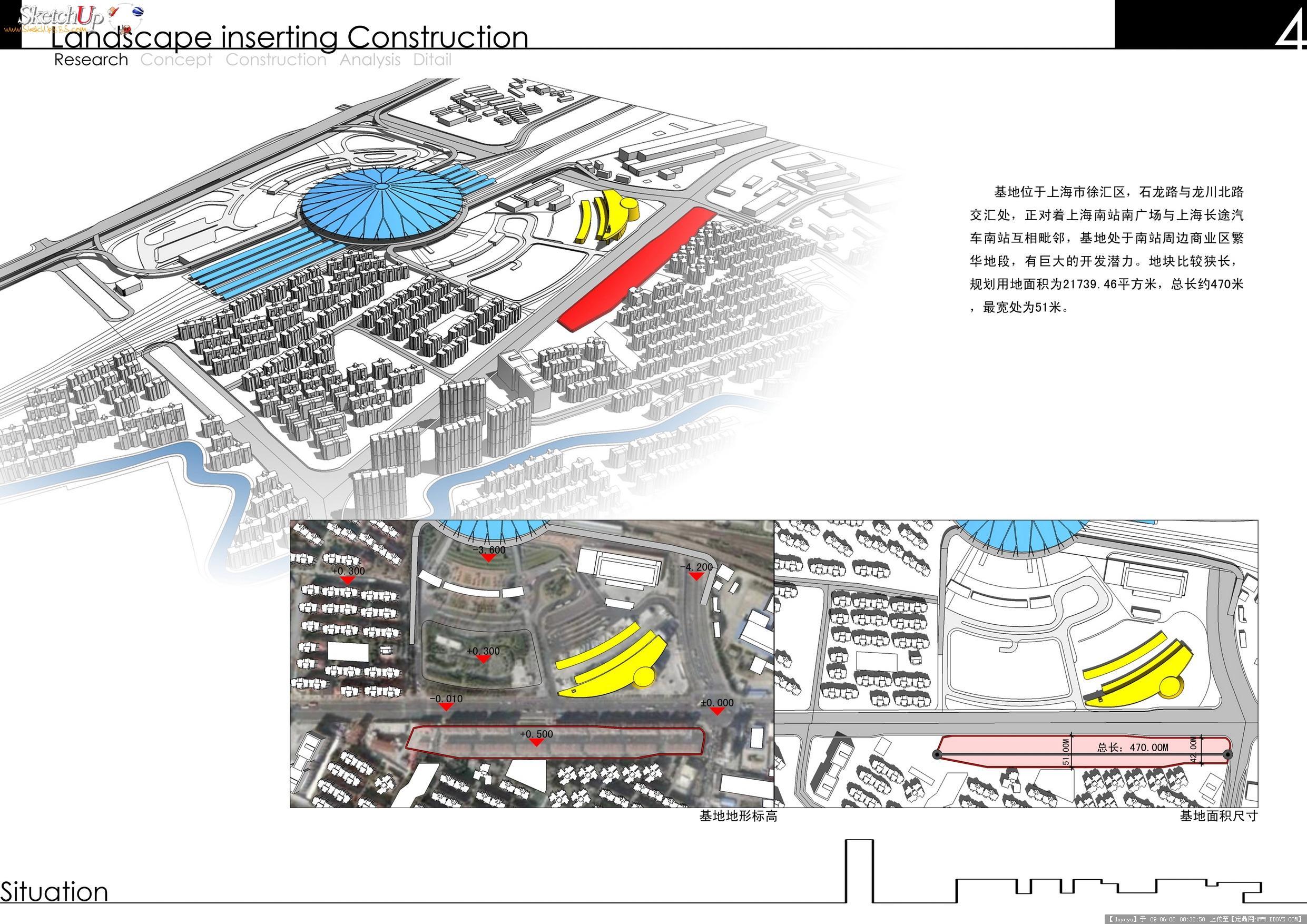 景观建筑一体化----某毕业设计-5_房佳玮毕业设计文本预览_页面_06.