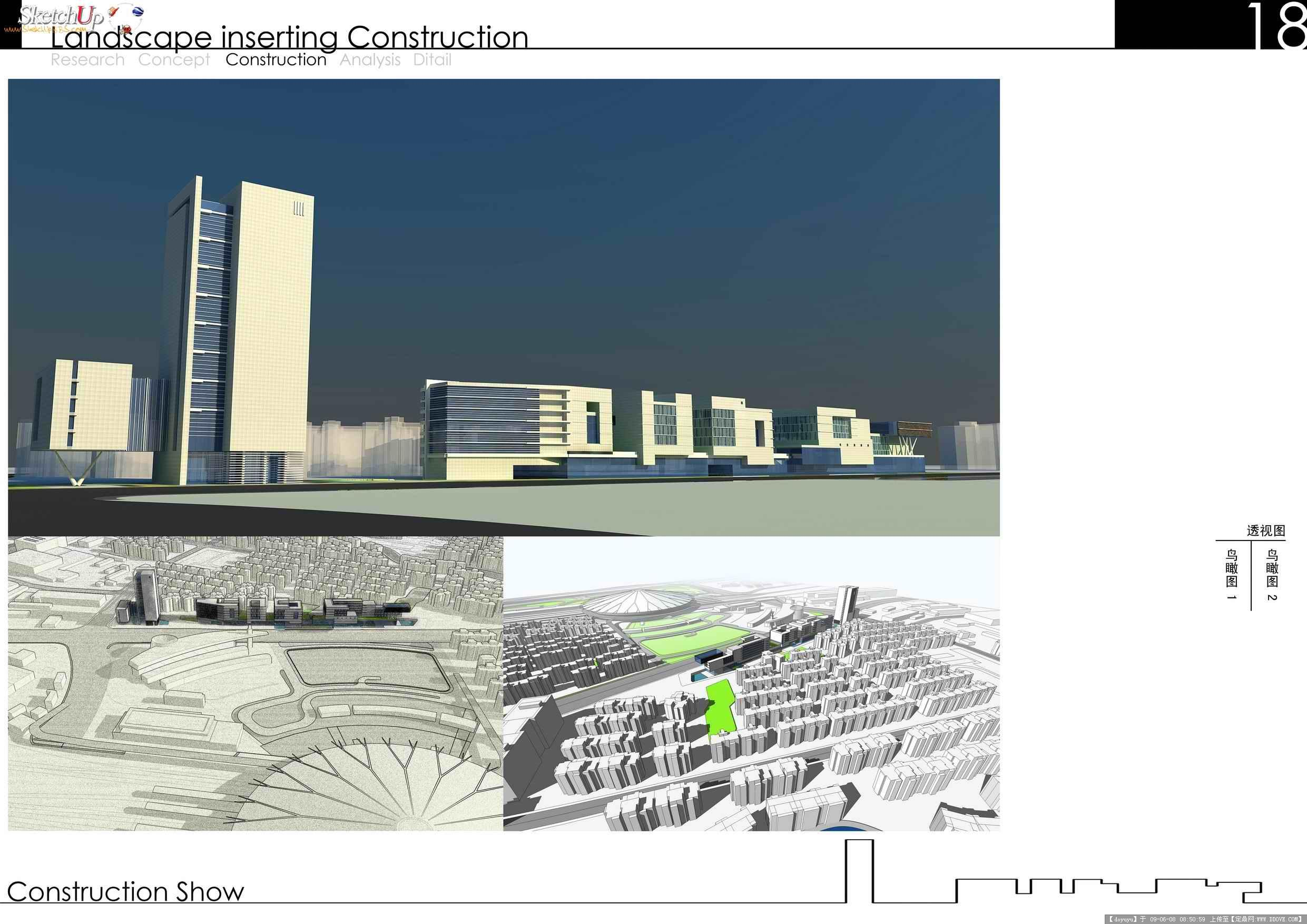 景观建筑一体化----某毕业设计