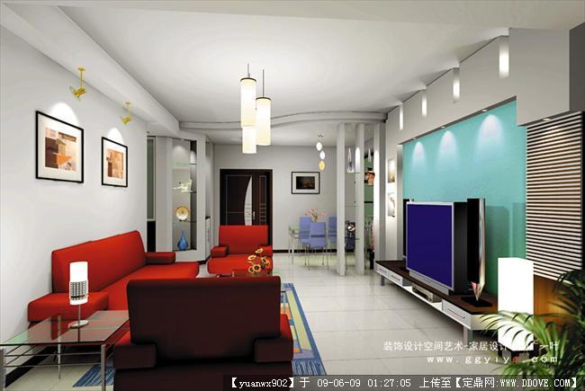 客厅,饭厅装饰效果图