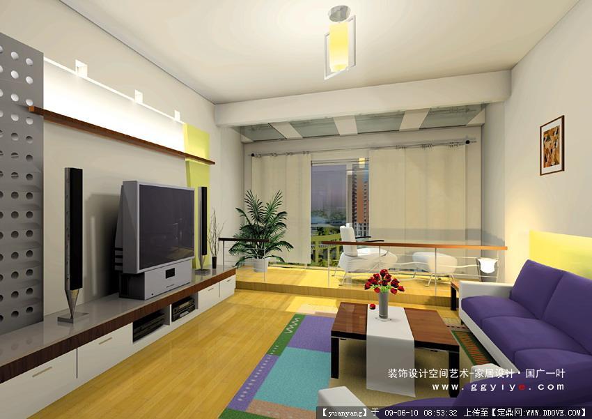 极富特色的客厅装饰效果图