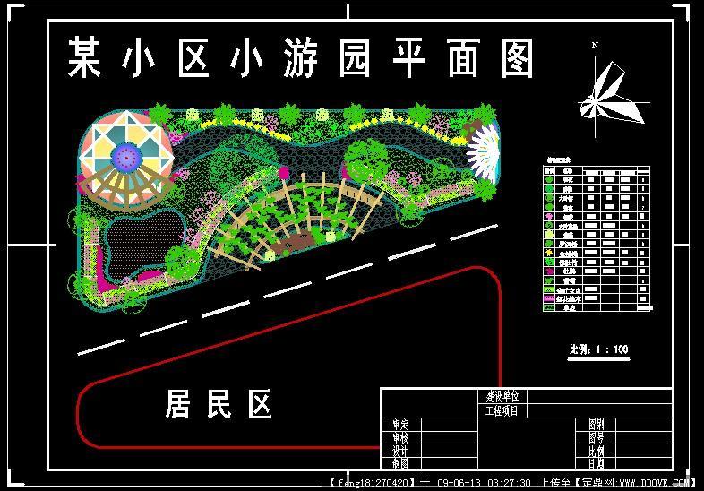 面试题-某小区小游园平面图的下载地址,园林方案设计