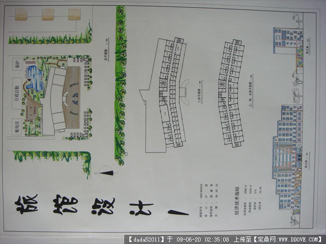 三星级旅馆设计手绘效果图