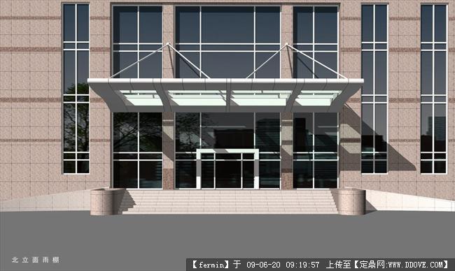 某办公楼建筑效果图17张
