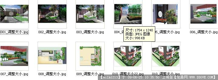 某别墅复式庭院设计