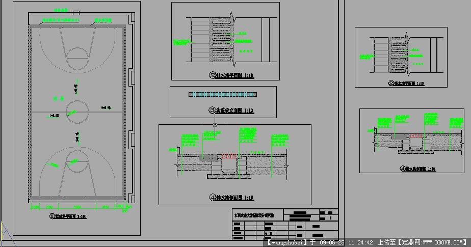 定鼎网 定鼎园林 园林施工详图 其他设计 篮球场施工图; 教程 建筑