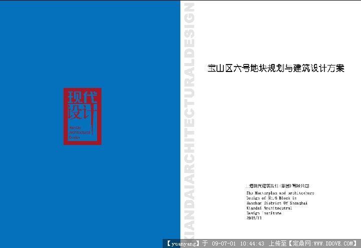国外扉页设计欣赏; 商场建筑设计平面图;