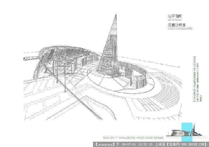 某家电城会展中心设计方案文本