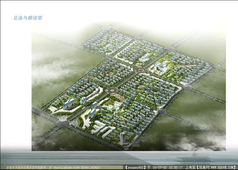 濟南某大型住宅小區設計方案文本