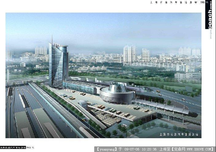 上海/某长途汽车客运总站规划全套图纸()...