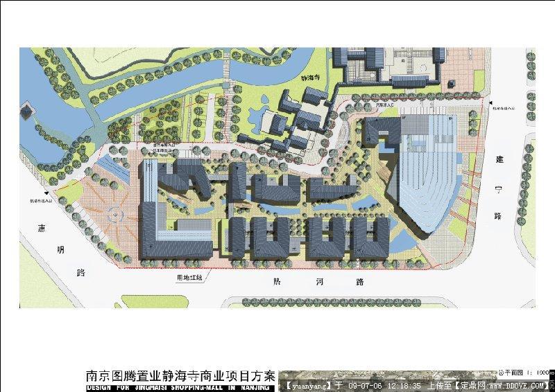某商业项目规划及建筑方案文本()