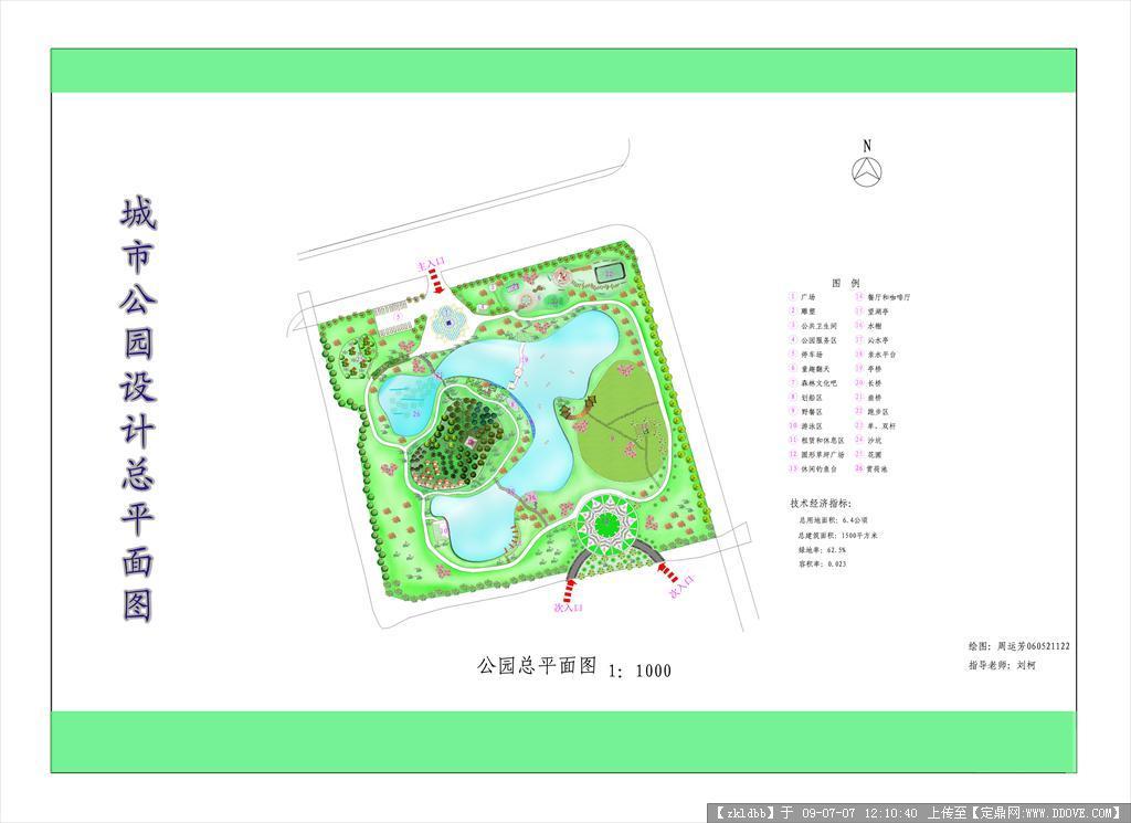 城市公园设计总平面图psd的下载地址,园林方案设计,,.