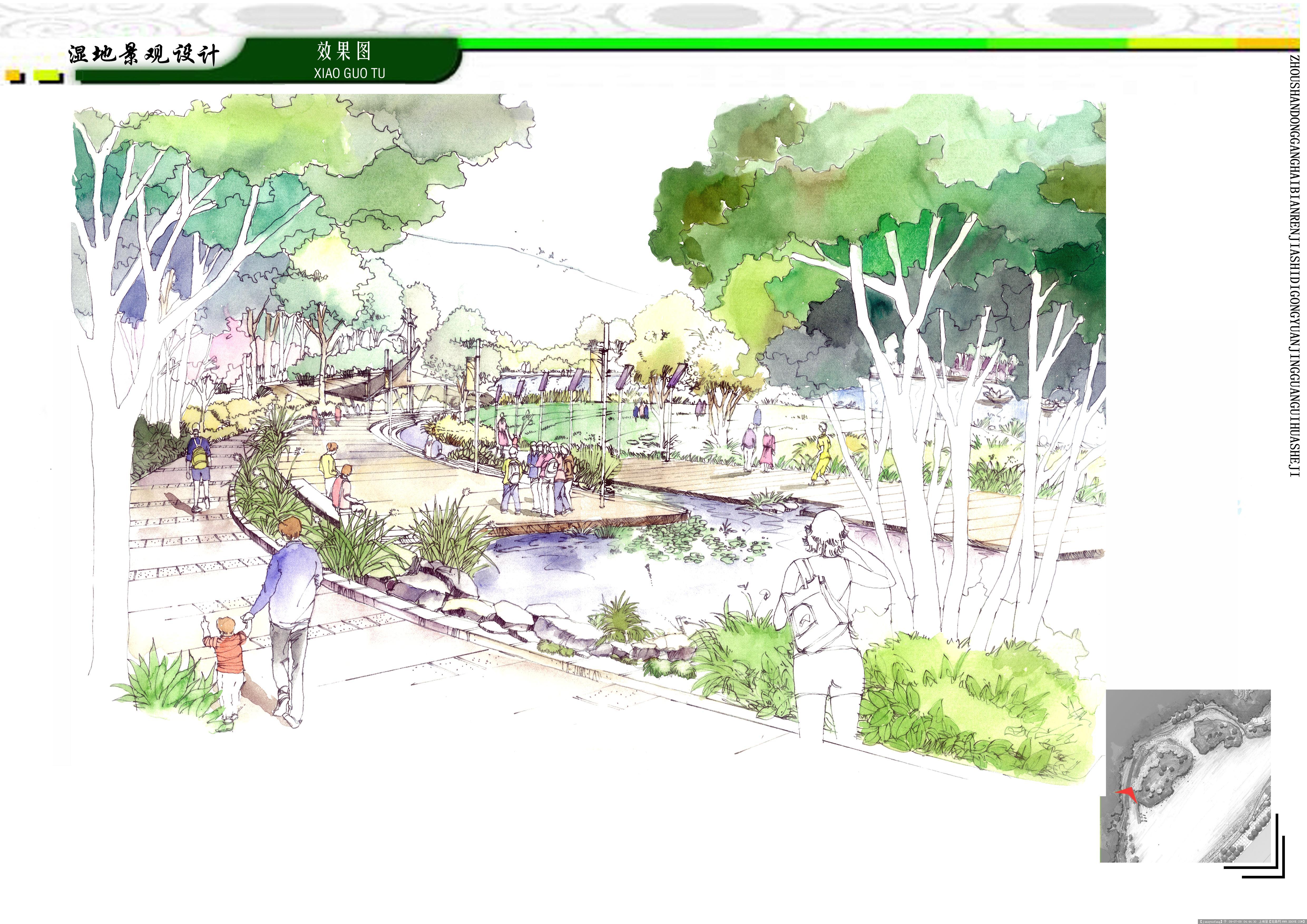 毕业设计景观手绘作品
