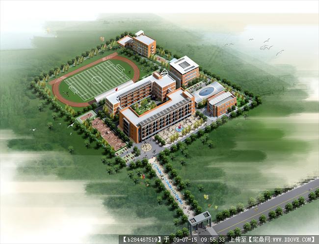 学校综合楼建筑设计效果图