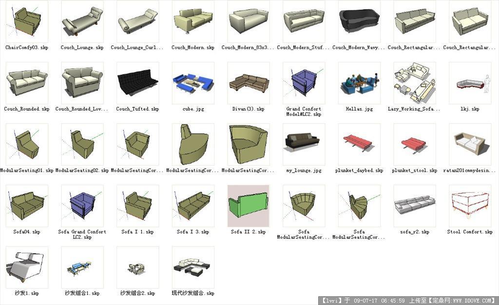沙发sketchup模型库