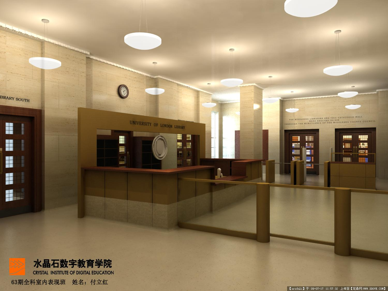 图书馆室内装饰设计效果图
