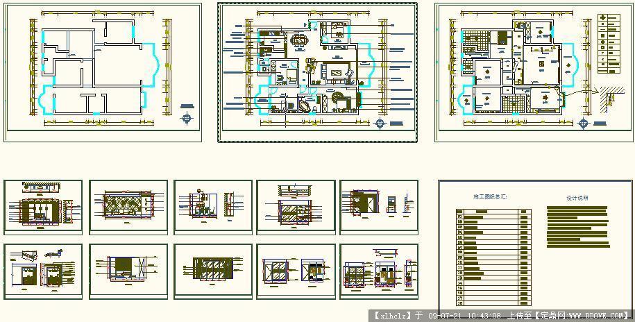 别墅建筑设计方案全套cad施工图纸