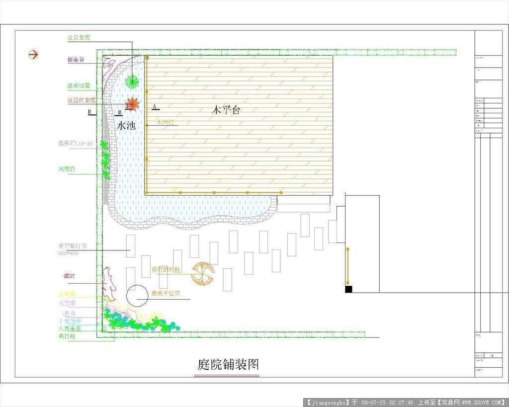 景观别墅图纸施工绿化庭院CAD设计方案设计酒店总别墅式平面图片