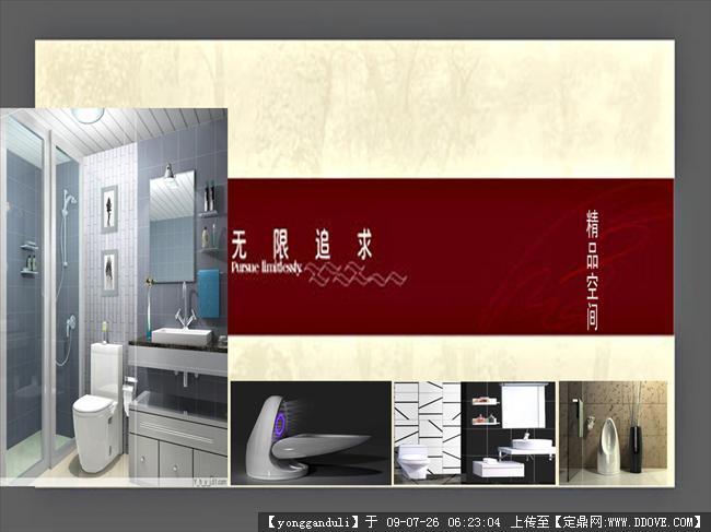 室内软装设计作业的下载地址
