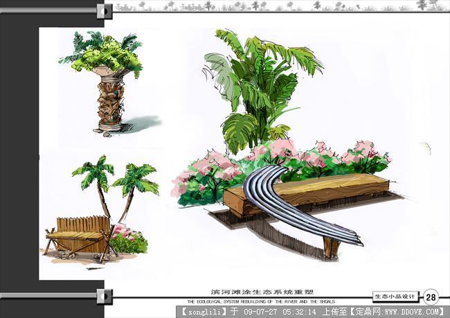 手绘单体园林厂房效果图浏览的景观欣赏,图片图纸小品cad公园图片