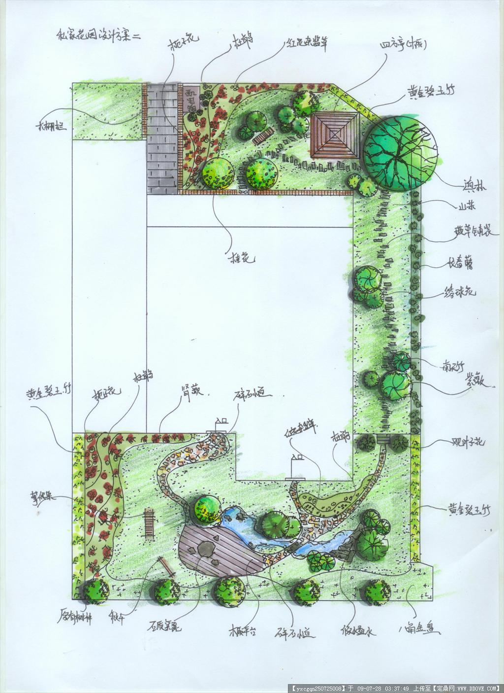 私家花园设计平面手绘效果图