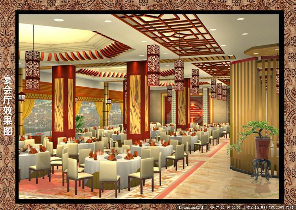 中式餐厅设计效果图(中国红风格)