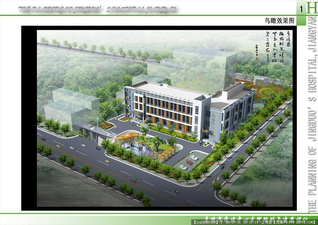 ppt 一套欧式办公楼建筑施工图带效果图 某建筑电气施工图纸全套文件