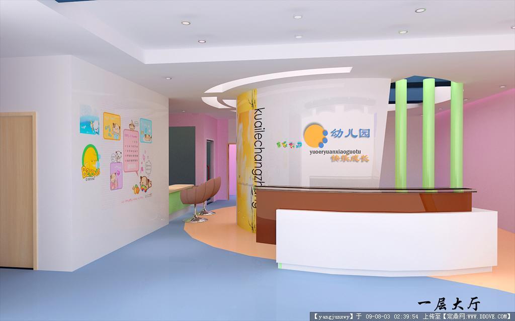 幼儿园设计方案全套cad施工图纸