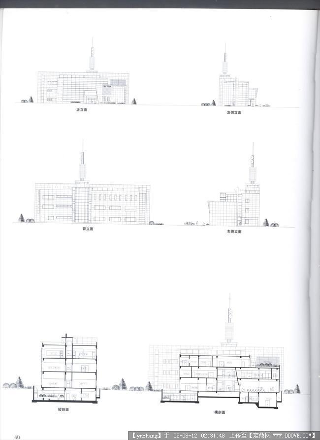 韩国建筑设计资料集
