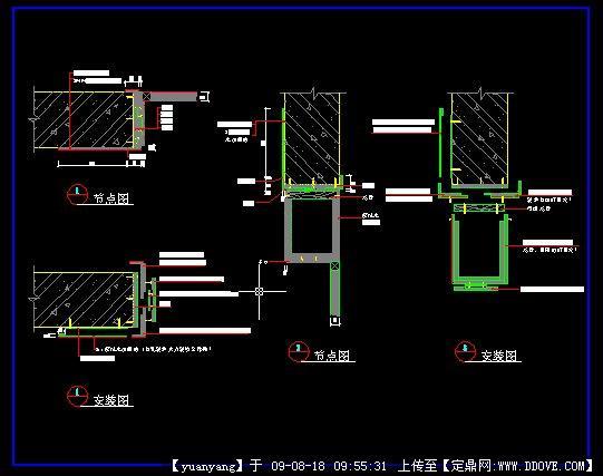 03亚太室内设计企业类获奖作品 幼儿园设计方案全套cad施工图纸 中式