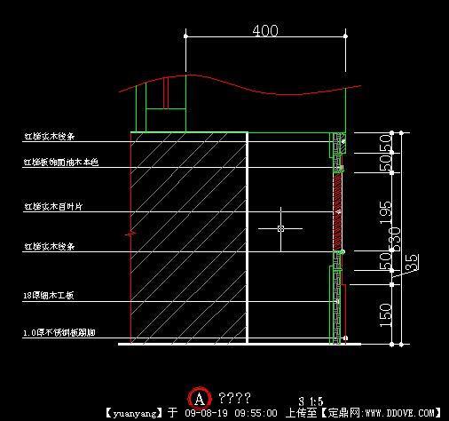 木格栅吊顶节点图