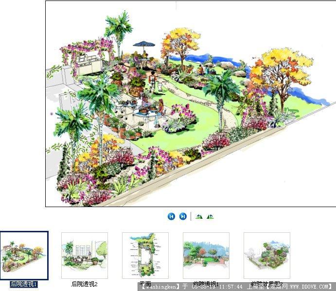 某别墅景观设计手绘图