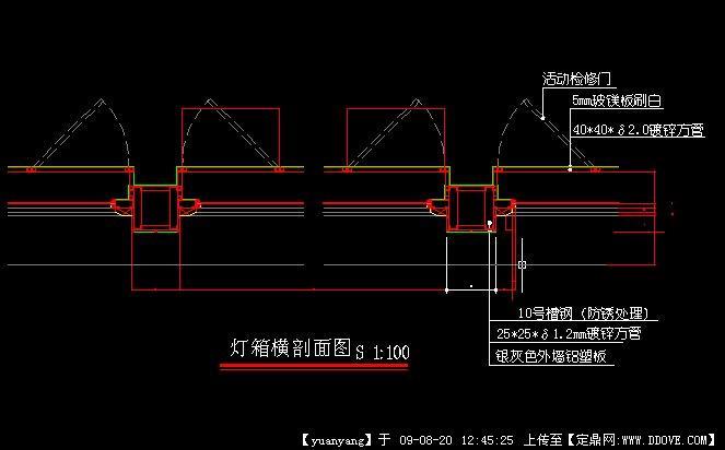 09 kb 免费资料 背漆玻璃与木制挂板节点图2         类别:      &gt