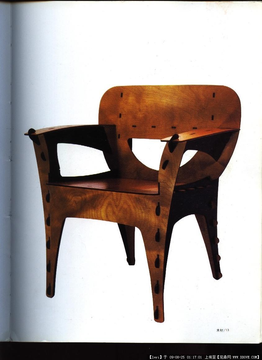 50张图片-家具设计椅子的童装图片背带裤设计图图片