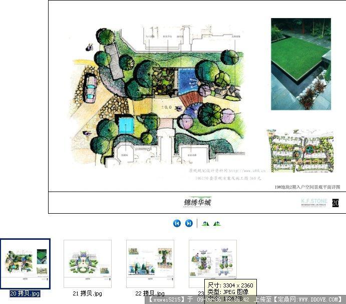 某小区景观设计图的下载地址,园林节点扩初,花池树池