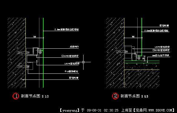 套图导航_铝板节点图2