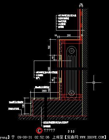 79 kb 免费资料 木制暖气罩节点图         类别:      >&gt