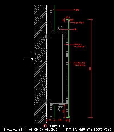 木饰面暗藏灯槽节点图1