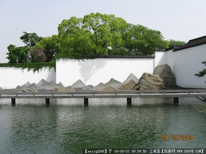 苏杭美景-苏州博物馆