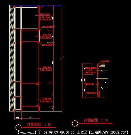 墙体外包柜木饰面节点图2