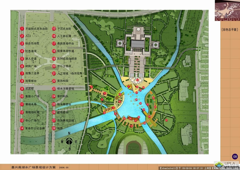 經典廣場設計方案文本圖冊的圖片瀏覽,園林效 果圖,,.