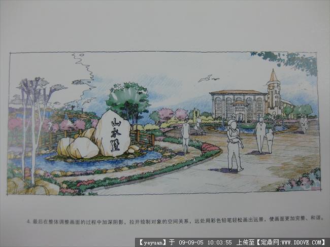 马克笔手绘公园效果图图片大全下载;