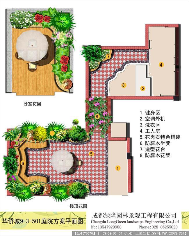 别墅庭院设计平面效果图2的图片浏览